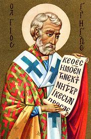 Saint Gregory Nazianzen, Archbishop of Constantinople ...